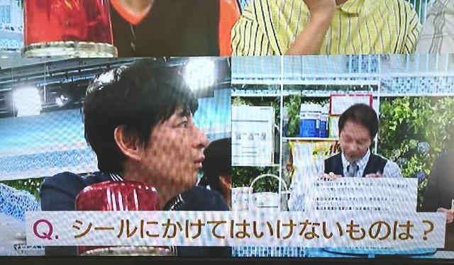 f:id:suzumenohakama:20190613221956j:image