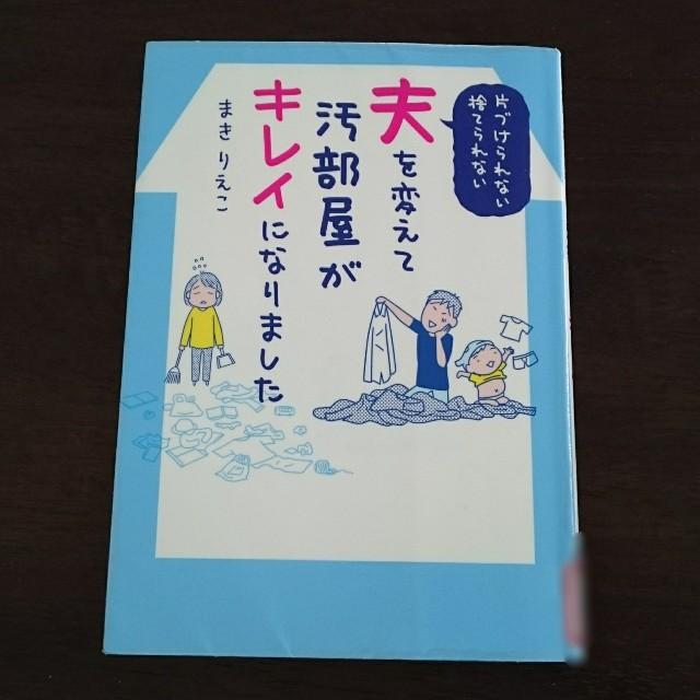 f:id:suzumenohakama:20190614191712j:image