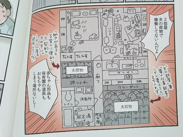 f:id:suzumenohakama:20190614192538j:image