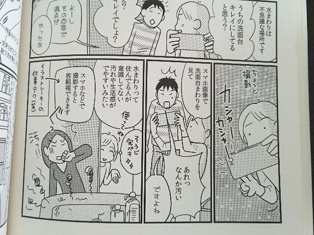 f:id:suzumenohakama:20190614193618j:image