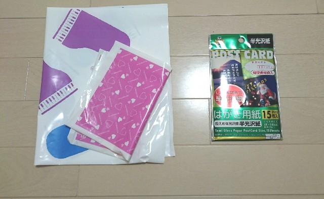 f:id:suzumenohakama:20190623005330j:image