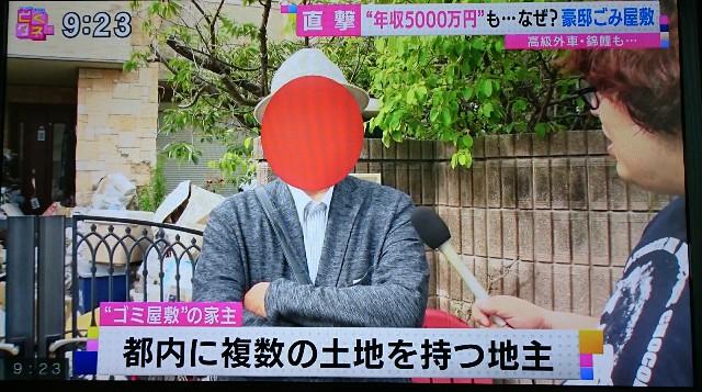 f:id:suzumenohakama:20190702005239j:image