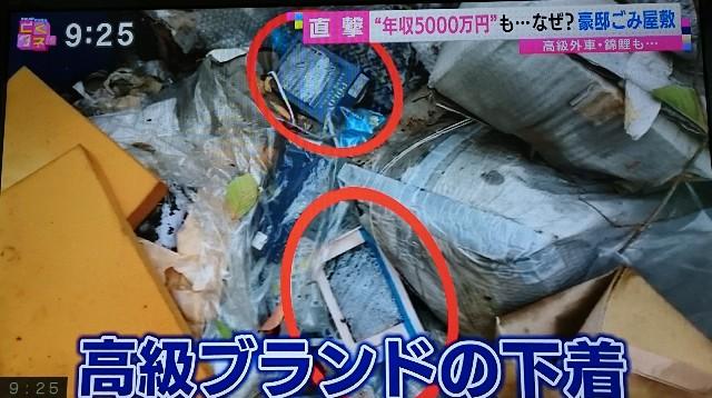 f:id:suzumenohakama:20190702005940j:image