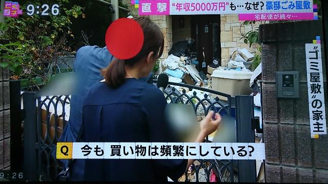 f:id:suzumenohakama:20190702010716j:image