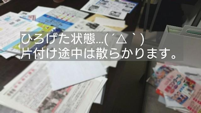 f:id:suzumenohakama:20190709234908j:image