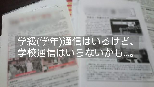 f:id:suzumenohakama:20190709235050j:image