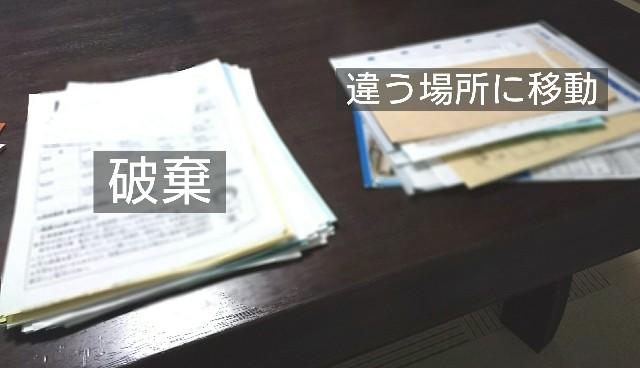 f:id:suzumenohakama:20190710002935j:image