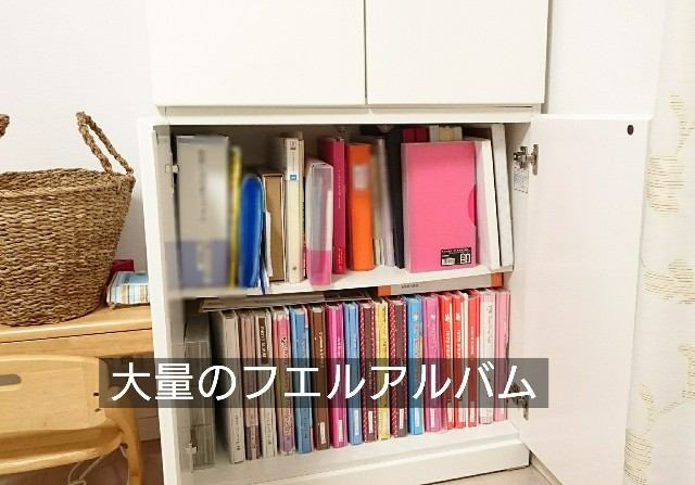 f:id:suzumenohakama:20190713192945j:image
