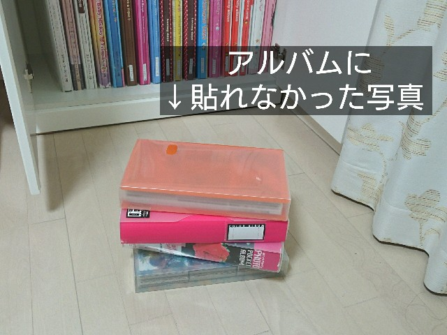 f:id:suzumenohakama:20190713193433j:image