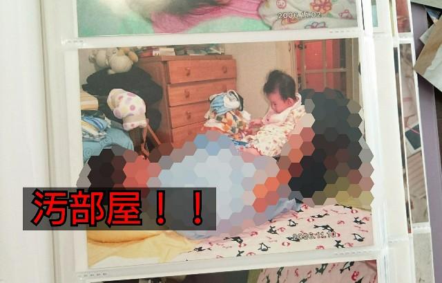 f:id:suzumenohakama:20190713194636j:image