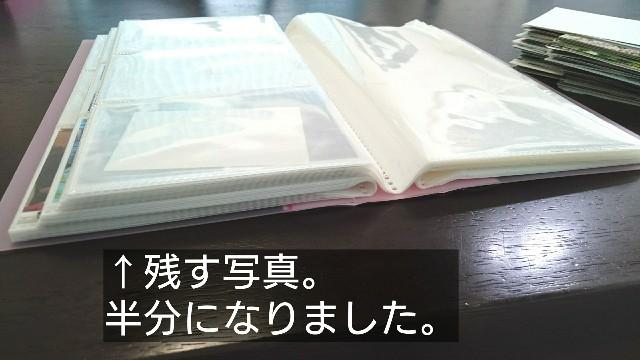 f:id:suzumenohakama:20190713195327j:image