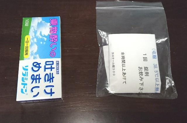 f:id:suzumenohakama:20190720005858j:image