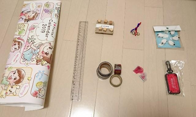 f:id:suzumenohakama:20190720010310j:image