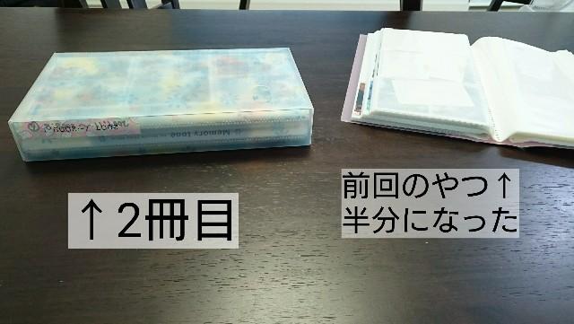f:id:suzumenohakama:20190728210350j:image