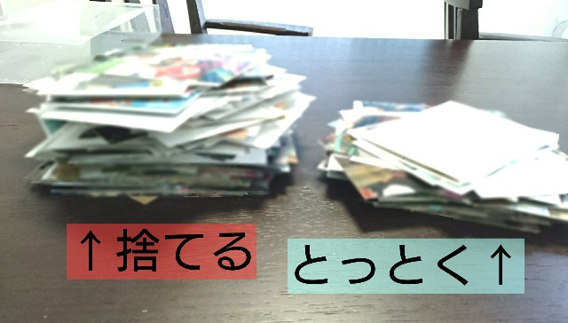 f:id:suzumenohakama:20190728210409j:image