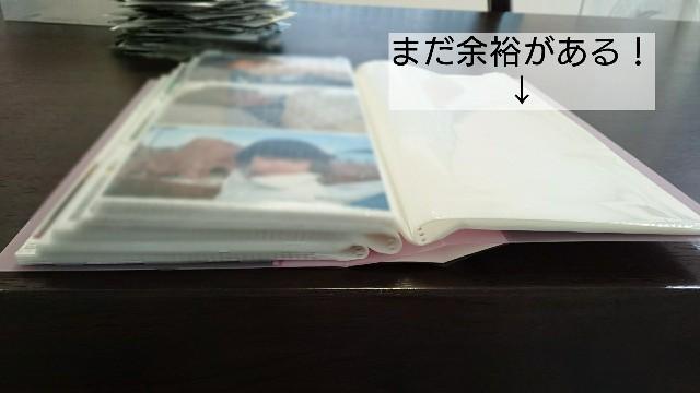 f:id:suzumenohakama:20190728210822j:image