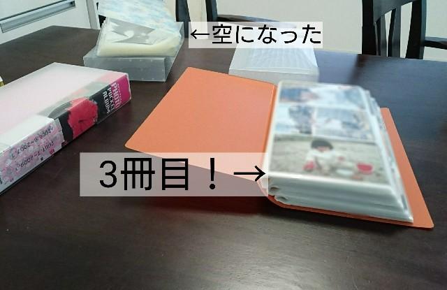 f:id:suzumenohakama:20190728210959j:image