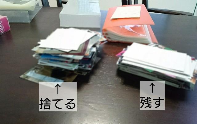 f:id:suzumenohakama:20190728211108j:image