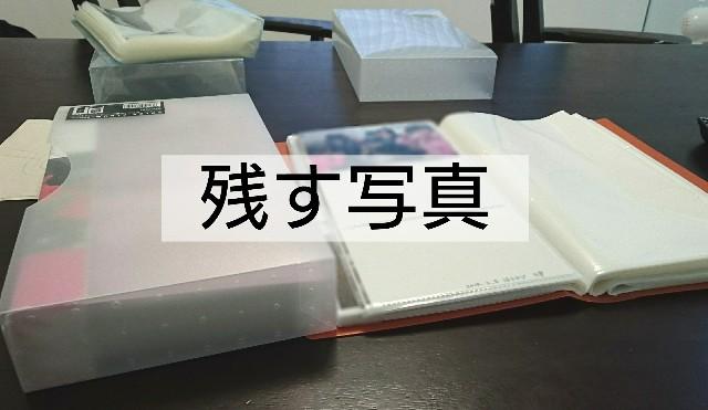 f:id:suzumenohakama:20190728212350j:image