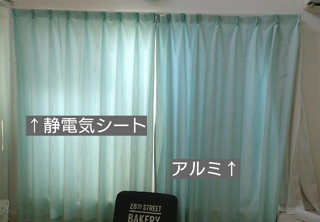 f:id:suzumenohakama:20190803015102j:image