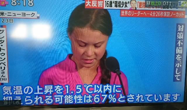 f:id:suzumenohakama:20190926004113j:image
