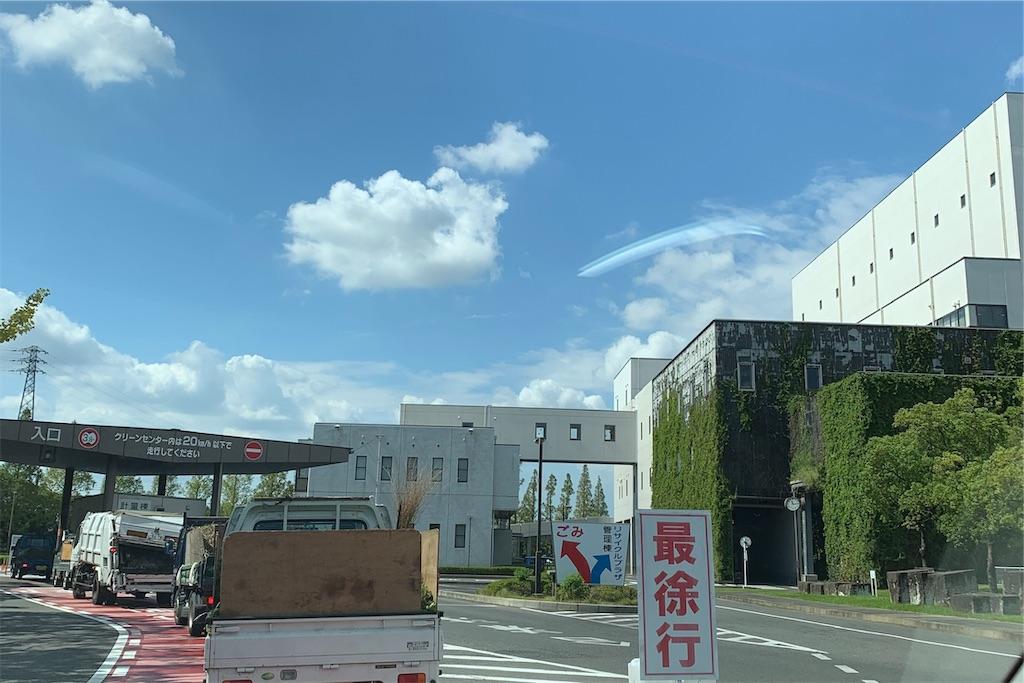 f:id:suzumenohakama:20190926210741j:image
