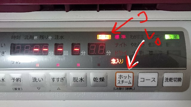 f:id:suzumenohakama:20191014092740j:image