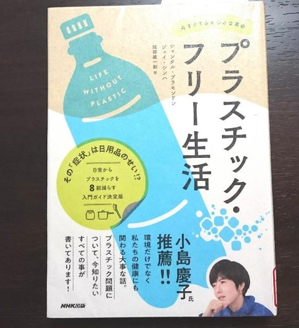 f:id:suzumenohakama:20191018210505j:image