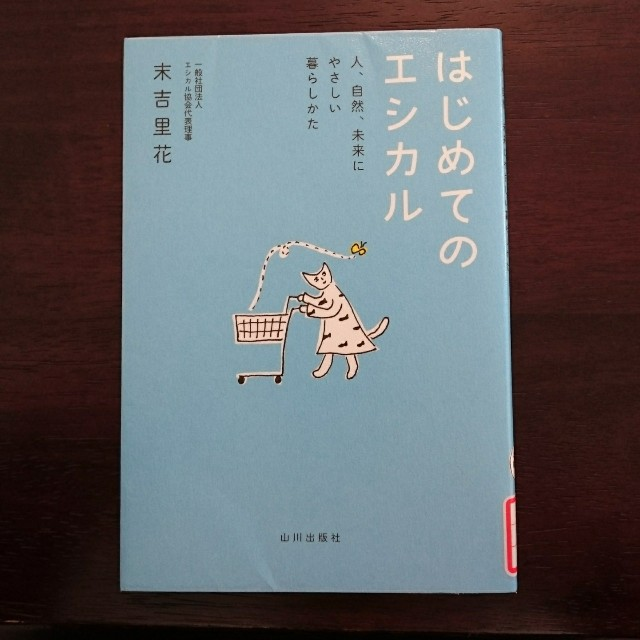 f:id:suzumenohakama:20191022095843j:image