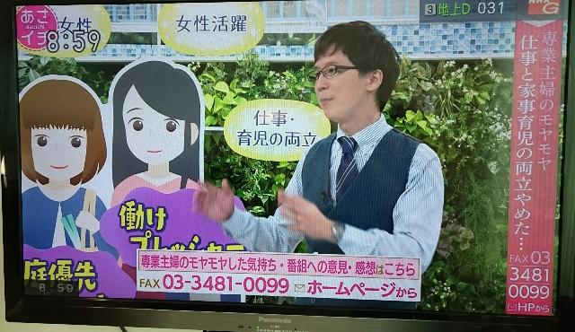 f:id:suzumenohakama:20191031082645j:image