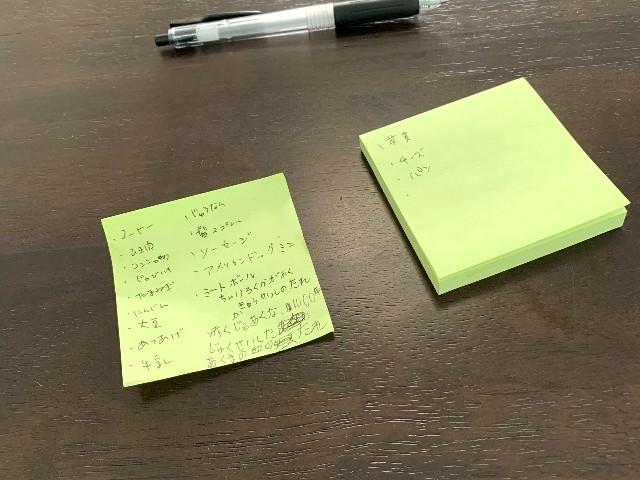 f:id:suzumenohakama:20191112204451j:image