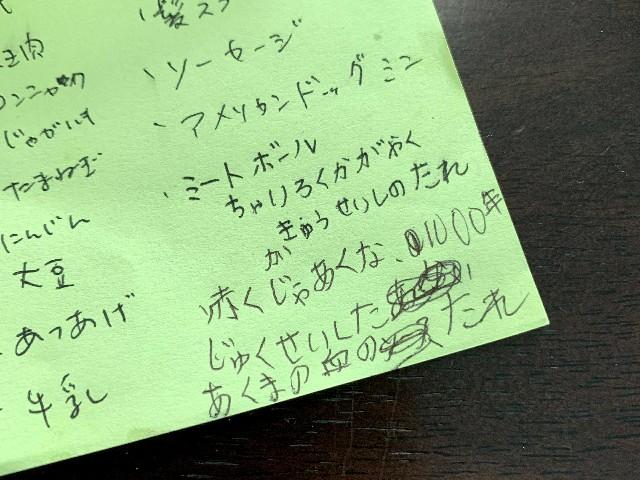 f:id:suzumenohakama:20191112210849j:image