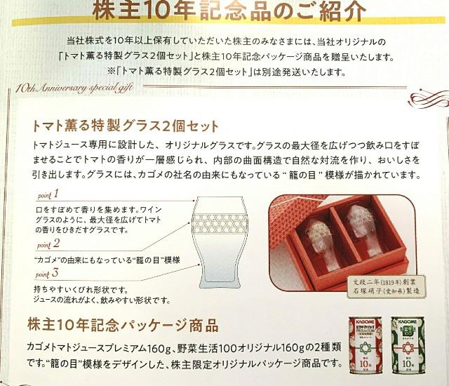 f:id:suzumenohakama:20191120215448j:image