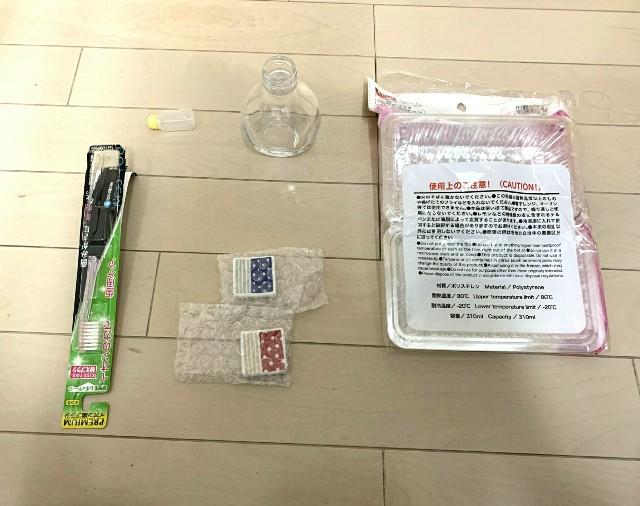 f:id:suzumenohakama:20191128004804j:image