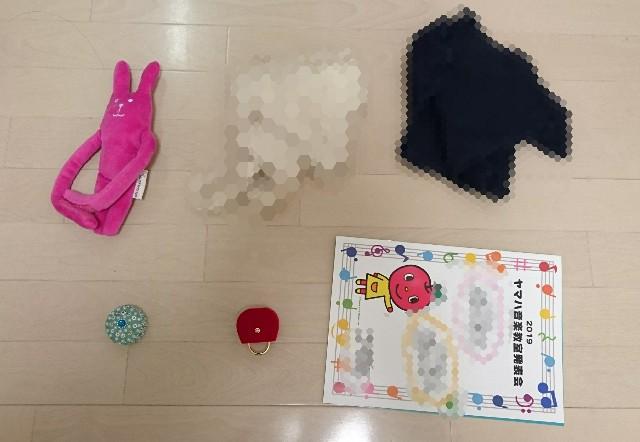 f:id:suzumenohakama:20191201024921j:image