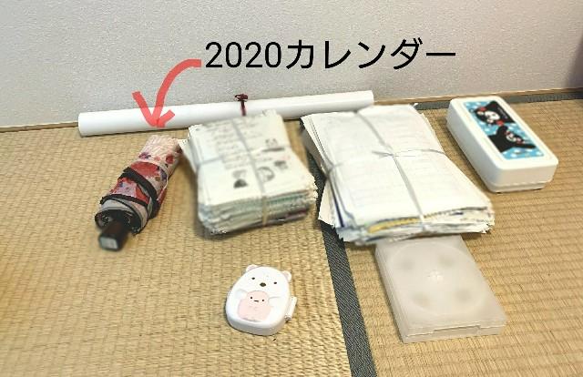 f:id:suzumenohakama:20191225092457j:image