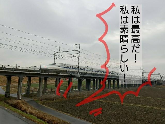 f:id:suzumenohakama:20191231015246j:image