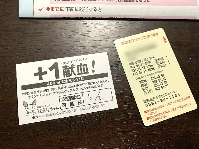 f:id:suzumenohakama:20200117202610j:image