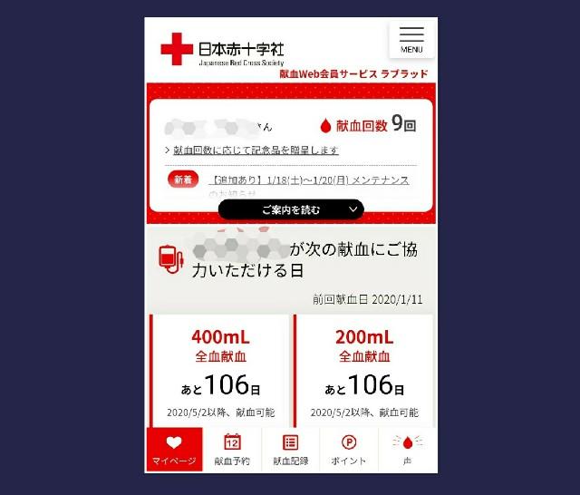 f:id:suzumenohakama:20200117204930j:image