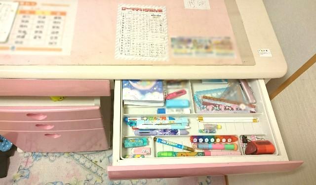 f:id:suzumenohakama:20200122202506j:image