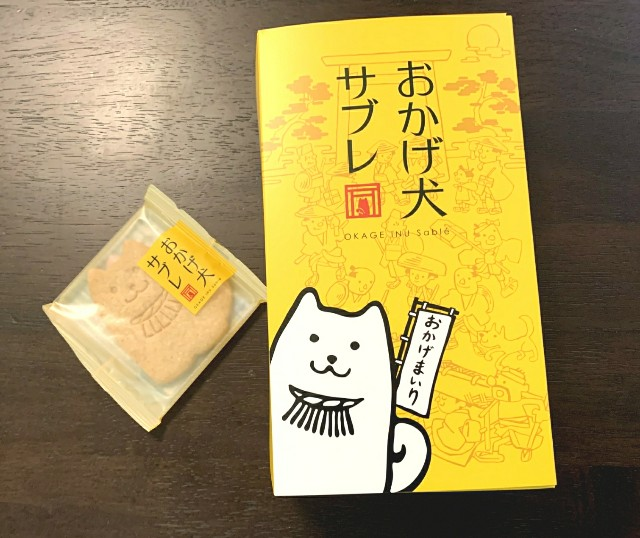 f:id:suzumenohakama:20200126195735j:image