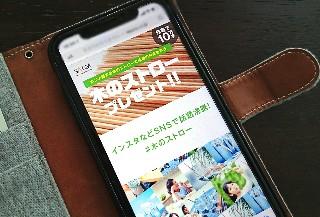 f:id:suzumenohakama:20200206143803j:image