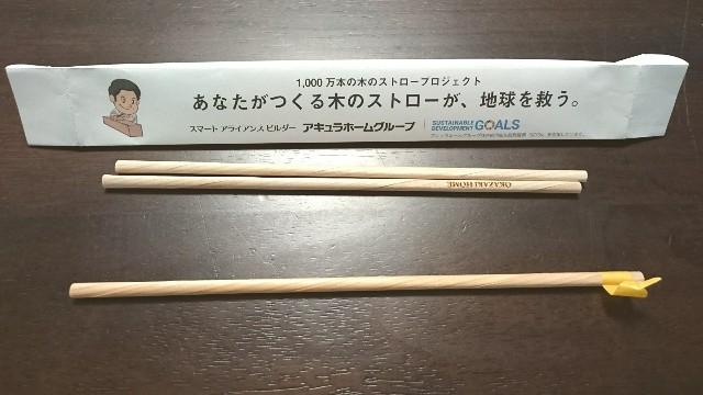 f:id:suzumenohakama:20200211100654j:image