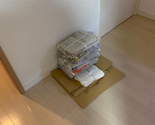 f:id:suzumenohakama:20200223233219p:image