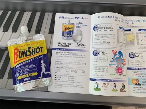f:id:suzumenohakama:20200309185632j:image