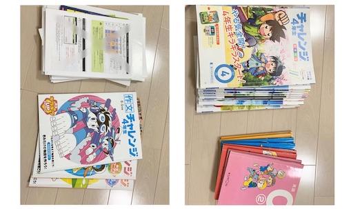 f:id:suzumenohakama:20200426021026j:image