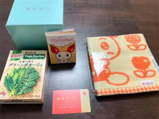 f:id:suzumenohakama:20200504200333j:image