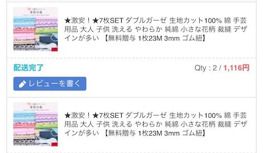 f:id:suzumenohakama:20200517195755j:image