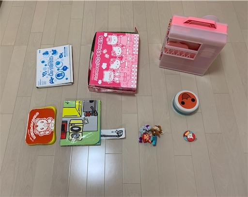 f:id:suzumenohakama:20200525082023j:image