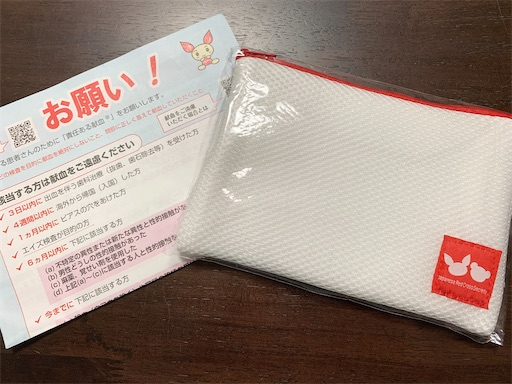 f:id:suzumenohakama:20200713004442j:image
